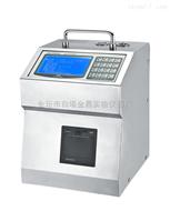 HG-G3多通道食品安全检测仪