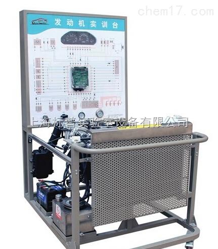 丰田威驰8A-FE电控双燃料发动机实训台|汽车发动机实训装置
