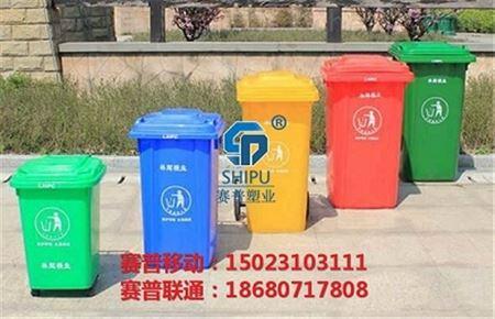 重庆市梁平县翻盖式垃圾桶哪里有卖