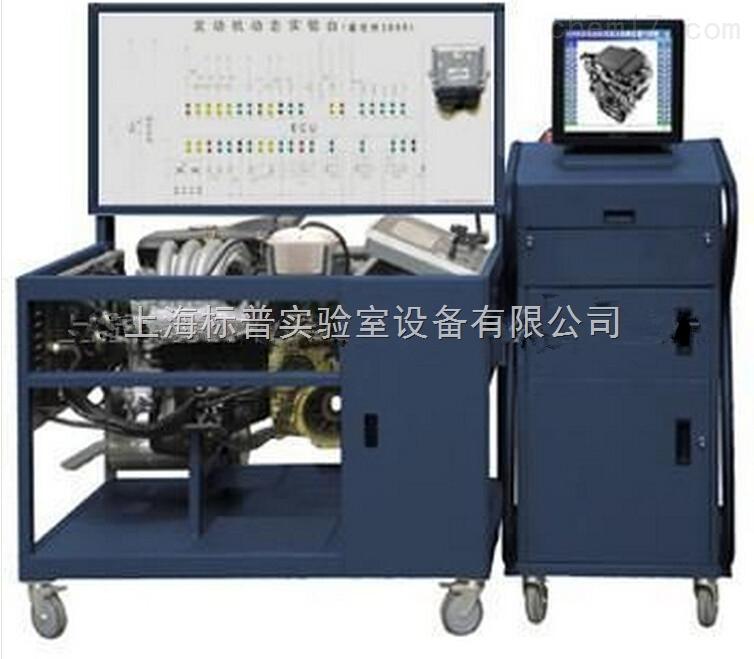 桑塔纳3000发动机多媒体教学实训台|汽车发动机实训装置