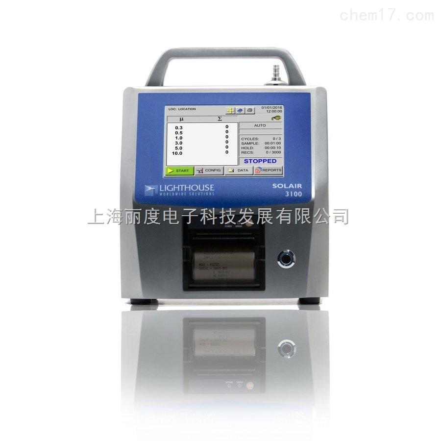 空气微粒计数器 SOLAIR 3100