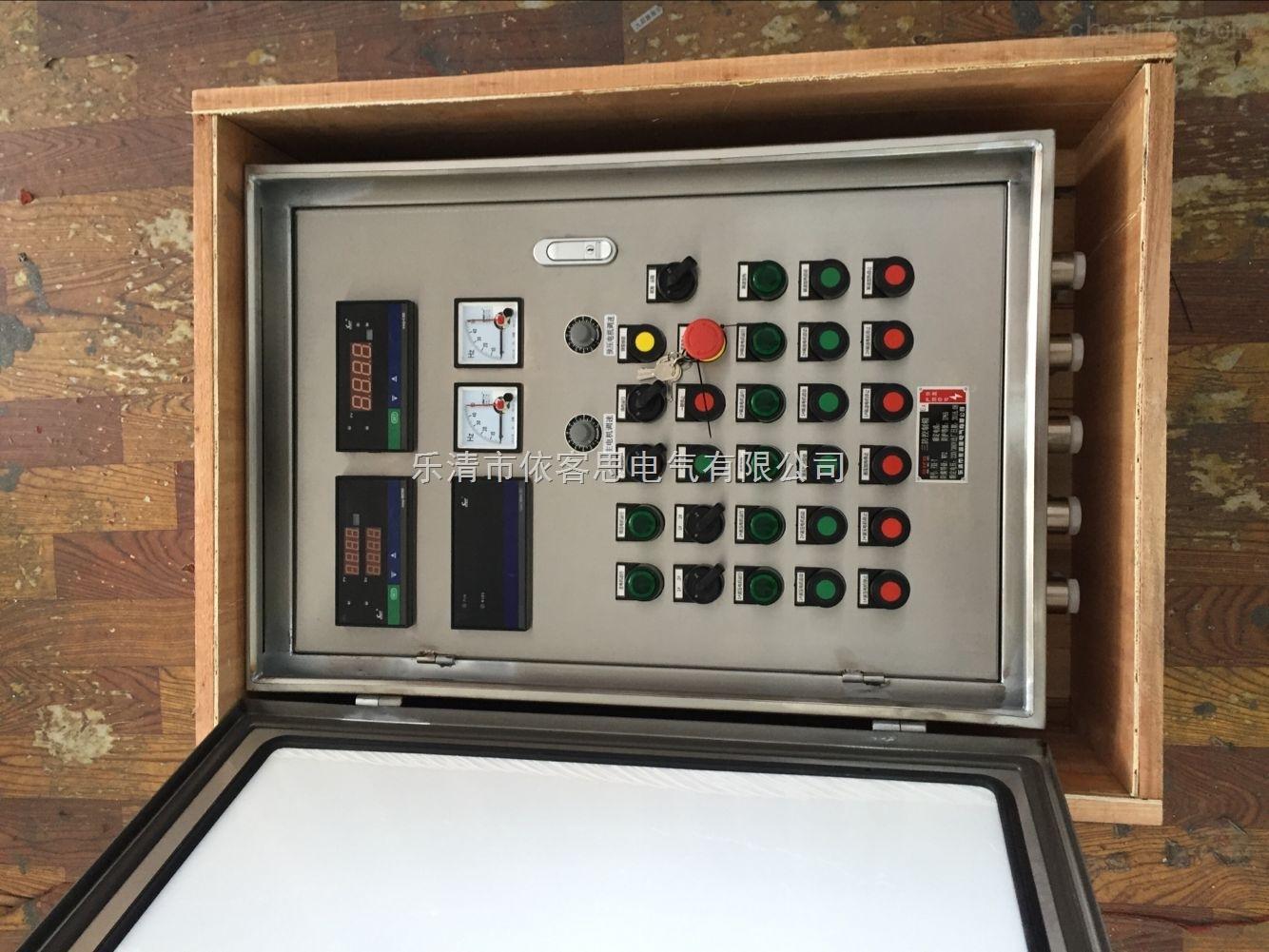 FXK-S三防控制箱不锈钢防水防尘防腐按钮操作箱厂家生产