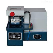 Q-2/Q-2A多能切割机/金相试样制样机 手动金相式样切割机