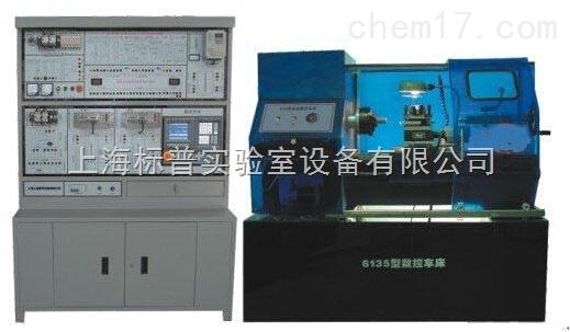 数控车床综合维修实训装置(国产系统)|数控机床综合实训考核系列