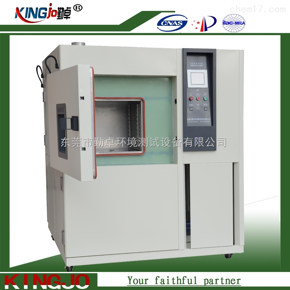 LED\光电\电器专用冷热冲击试验箱高低温试验箱恒温恒湿试验箱