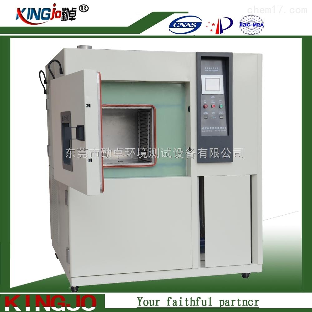 COK-80-3H冷热冲击试验箱冷热冲击试验箱高低温冲击老化试验箱