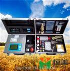 恒美高智能土壤养分测试仪