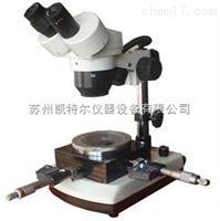 K-GXW电线电缆测量显微镜(用于绝缘护套橡胶塑料)