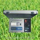 恒美HM-ZY20植物营养检测仪