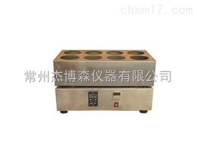YKS-06水平振荡器