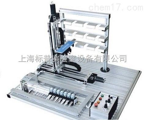 立体仓库实训装置 工业自动化实训装置