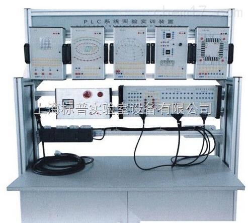 PLC系统实验实训装置 工业自动化实训装置