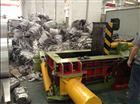 废钢边角料打包机,废旧金属打块机