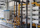 污水处理中水回用处理工程