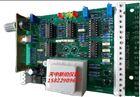 PM3电动执行器控制板