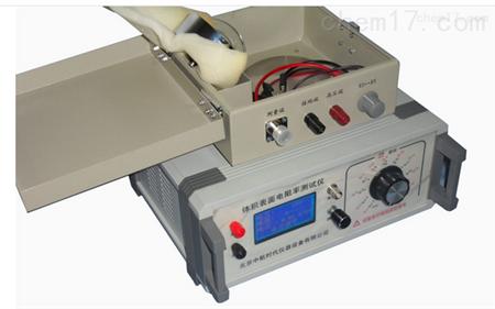 和流过电阻的电流i,通过内部的大规模集成电路完成电压除以电流的计算