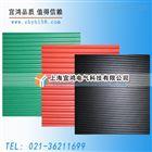 YHJYD3mm, 5mm,6mm,8mm,10mm,12mm高压绝缘垫