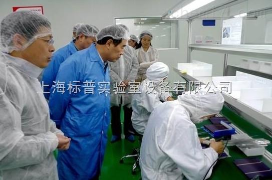 光伏组件生产线(教学生产两用型)|太阳能技术及应用实训装置