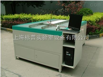 太阳能电池组件测试台(高档型)|太阳能技术及应用实训装置