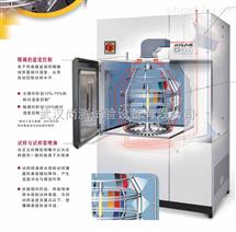 SC/XEON-900氙灯老化仪,氙灯耐气候试验箱