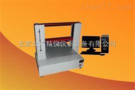 北广精仪软质泡沫聚合材料压陷硬度试验机