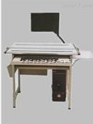 铝合金导轨式磁面电脑一体绘图桌|工程制图实训装置