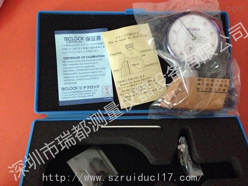正品供应日本得乐TECLOCK深度表DM-210