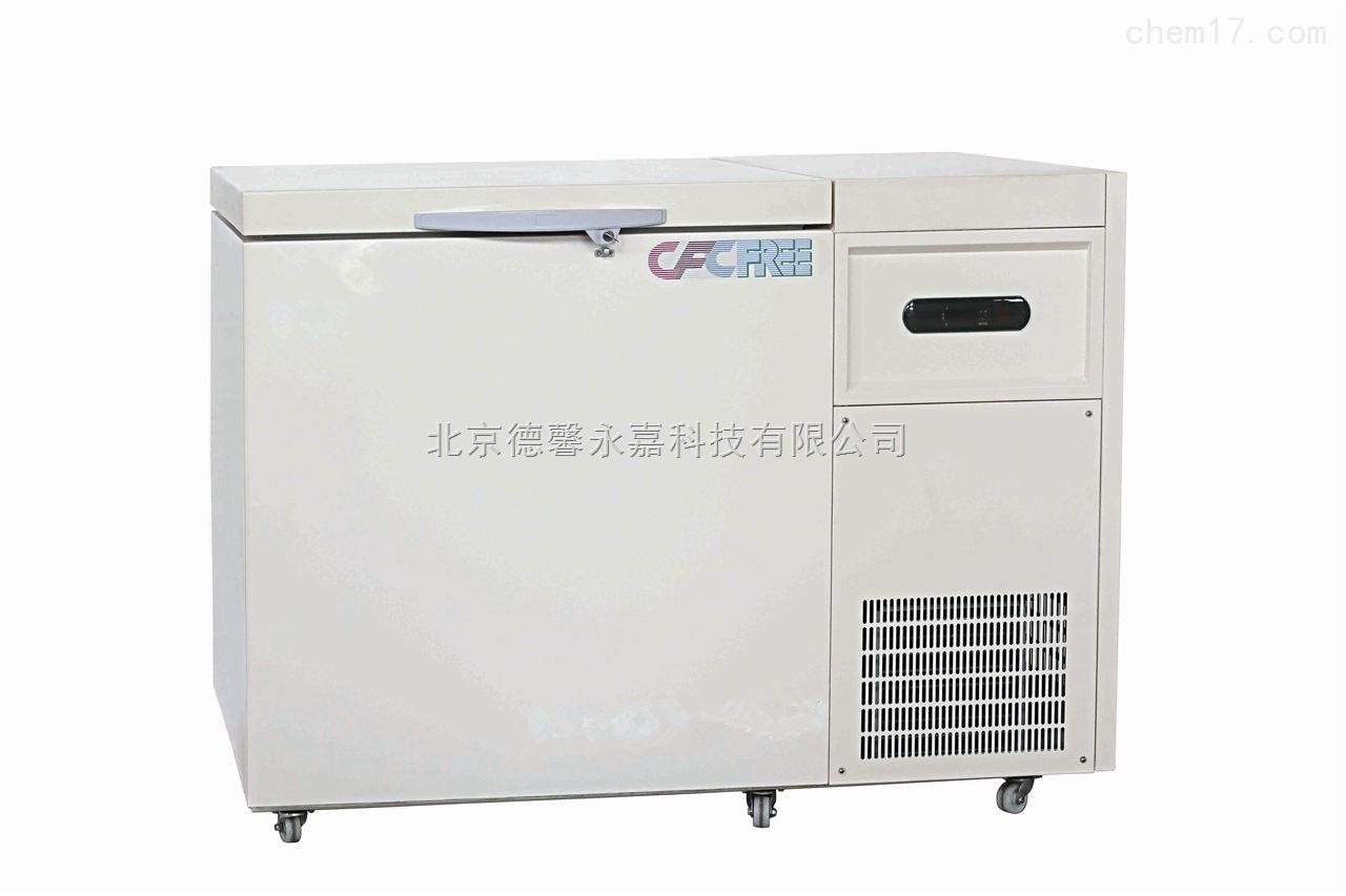 零下-150度冰箱低温设备厂家