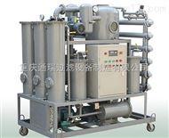 ZJA废变压器油再生技术-真空滤油机