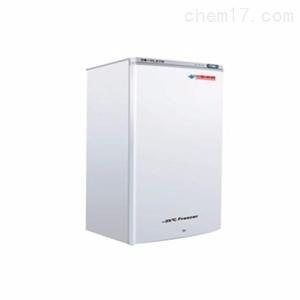 中科美菱DW-YL270医用低温冰箱