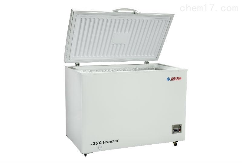 中科美菱医用低温冰箱DW-YW358A