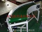 厂家专业生产各种转弯流水线,转弯输送线