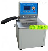 JDGH -30A水油兩用高精度恒溫水槽