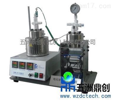 WZCN定制实验室催化反应釜