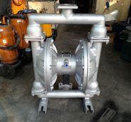 QBY-100不锈钢耐腐蚀气动隔膜泵