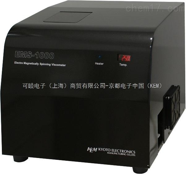 电磁回转式EMS-1000粘度计