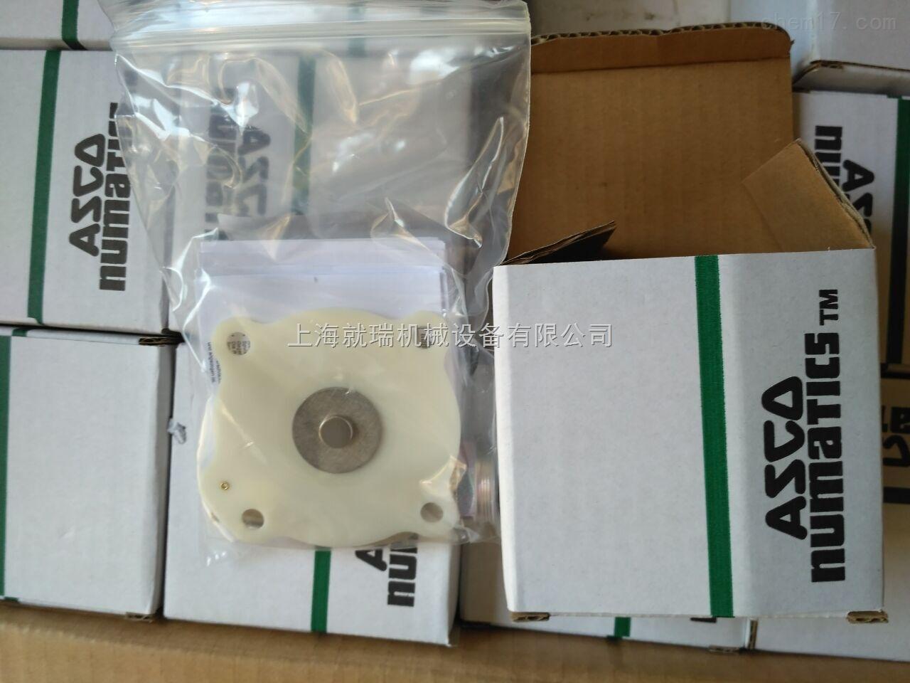 ASCO先导式电磁阀,EFHT8210D014V