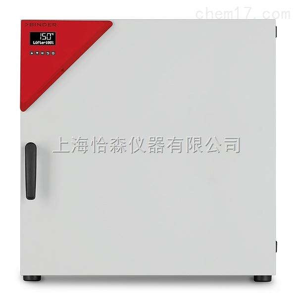 Binder FD260宾德热风循环烘箱,FD240强制对流箱