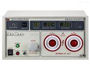2萬伏耐壓測試儀RK2674A
