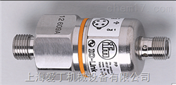 IFM易福门流量传感器SA5000