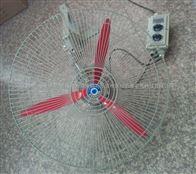 國內BFS-500防爆軸流風機 排風扇終端銷售