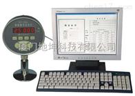 HDPI-2000A2精密數字壓力表