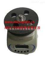 MSV-3500涡流振荡器混合器