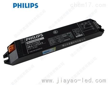 飞利浦电子镇流器 t5 2*14w 灯管镇流器 光管镇流器