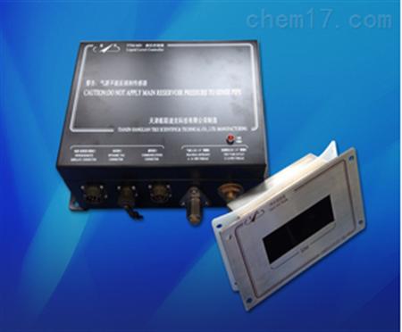 sy-1-250w串激电机