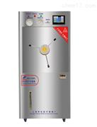 200L卧式压力蒸汽灭菌器WDZX-200KC