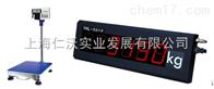 台湾英展XK3150W-FB53-600kg内置打印外接大显示器字幕电子秤