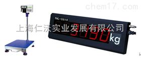 上海英展自带打印机电子秤XK3150W-FB53/150kg英展电子秤