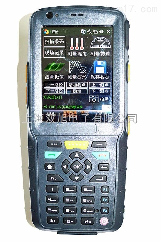 BSZ-600A测振仪
