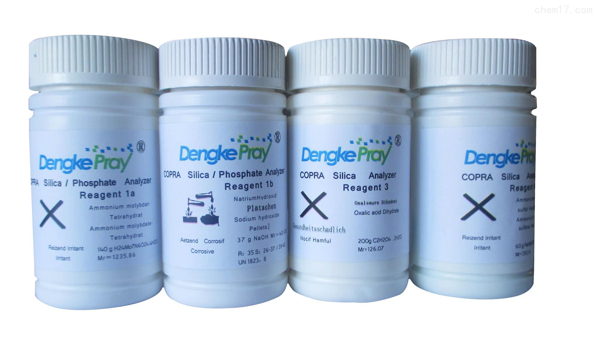 硅/磷表试剂